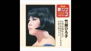 竹越ひろ子 - 赤い皮ジャン