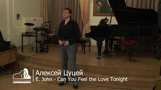 "Цуцей Алексей – ""Can you feel the love tonight"", Elton John"