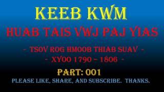 Hmoob - Keeb Kwm - Huab Tais Vwj Paj Yias - Part: 01