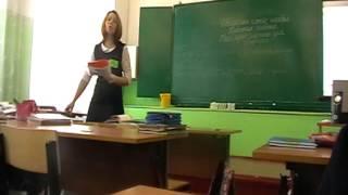 Анализ урока русского языка в 5 классе по теме