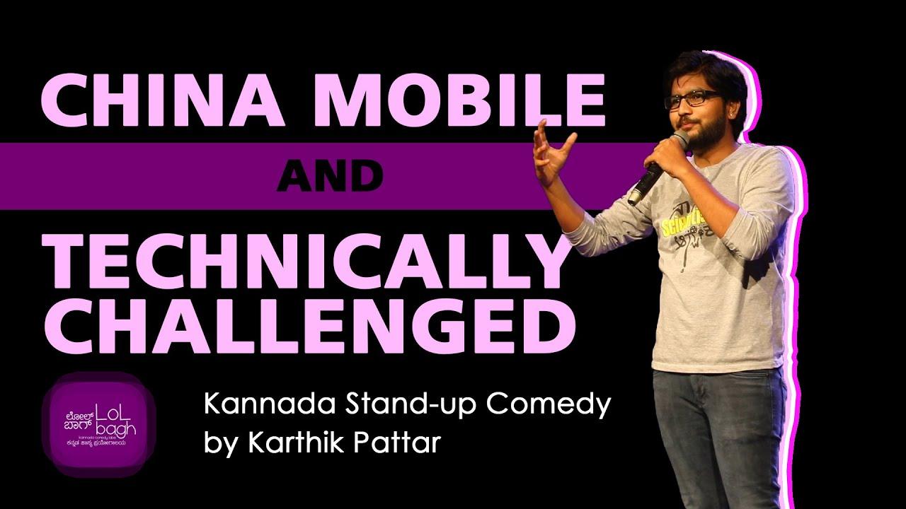 Technically Challenged | Karthik Pattar | Kannada Standup Comedy