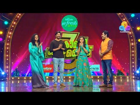 Comedy Super Nite - 3 with Shabareesh Varma And Gayathri Suresh │Flowers│Ep# 73