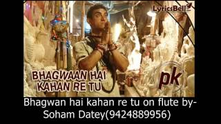 bhagwan hai kahan re tu on flute by soham