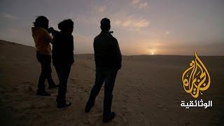 كاميرا ومدينة | تونس - الجزء الثالث