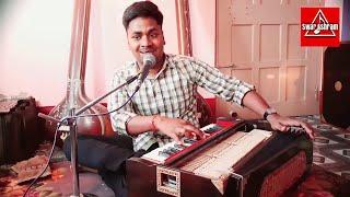 इसे कहते हैं रियल टैलेंट- उम्दा Singing & Harmonium Playing | By One of The Best Harmonium Player