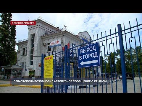 НТС Севастополь: Основные события недели в Севастополе: 25 - 31 мая