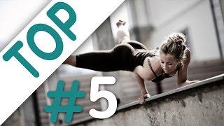 """Топ5 реп песен/треков - Про спорт """"Мотивация для спорта""""#5"""