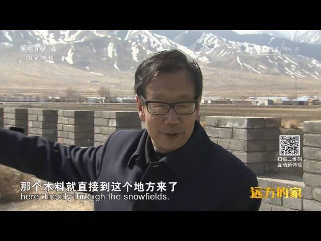 长城内外(184)烽燧边的古城故事  【1080P】