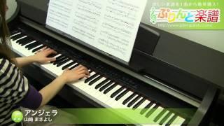 使用した楽譜はコチラ http://www.print-gakufu.com/score/detail/39747...