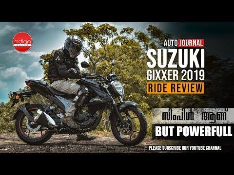 2019-suzuki-gixxer-150-ride-review-in-malayalam-|-auto-journal-|-indian-journal
