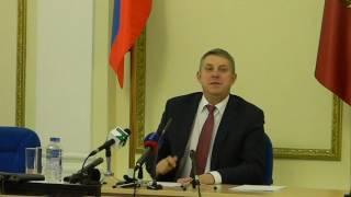 ПРЕСС-Конференция А.Богомаза - 2