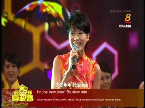 Chinese New Year Traditions - HISTORY