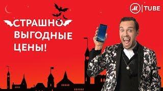 Закажите Samsung Galaxy S8|S8+ по акции «Юбилейная рассрочка 0-0-25». Вампиры рекомендуют!