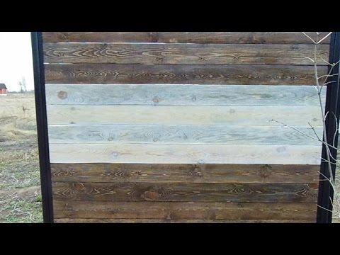 деревянный забор (из обрезной доски) своими руками. Утаенная жизнь