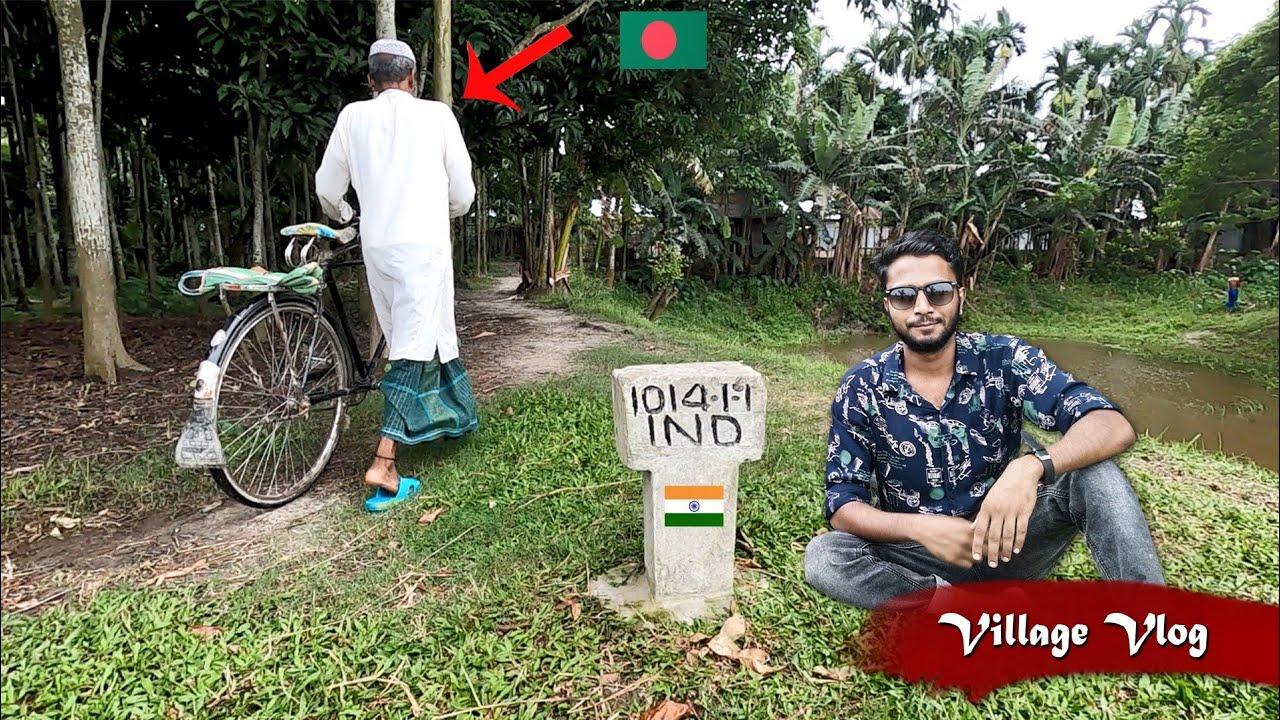 আসাম বর্ডার ঘুরে এলাম   India Bangladesh Border   Village Vlog