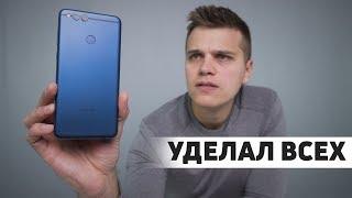 Honor 7X РВЁТ ВСЕХ до 250$: обзор смартфона не для игр!