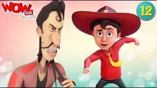 Video Acara Kartun Lucu untuk anak-anak | Kisah Detektif Chacha Bhatija | Jogawar si Manusia Karet download MP3, 3GP, MP4, WEBM, AVI, FLV Juli 2018