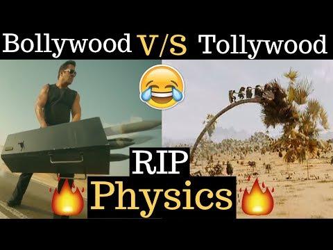 Bollywood V/S Tollywood