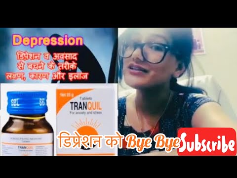 Depression – Best Treatment By Dr.Rukmani Choudhary