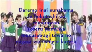 Video AKB48-BABY BABY BABY!  ( lyrics-letra ) download MP3, 3GP, MP4, WEBM, AVI, FLV Juli 2018