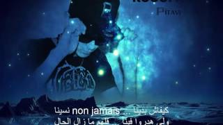 rooofa mc 2016-mazal el 7al (lyrics)