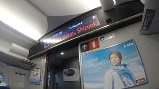 N700S ひかり519号岡山行き東京駅発車後車内放送