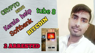 CRYPTO NEWS #170 || Kerala Help, BITCOIN ATM, Soft Bank, 2 More Arrested || Money Growth