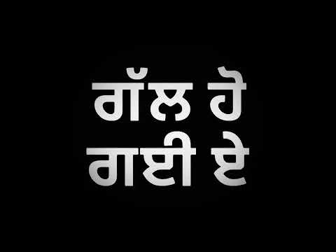 new-punjabi-song---babbu-maan-|-whatsapp-status-video-|-black-background-lyrics-status