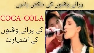 PTV Classic Commercials | PTV  old  Ads | Coca cola old ads |  Ptv old adds |Really Mind Blowing |