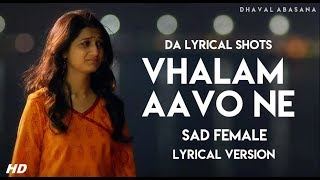 """Da lyrical shots. this is my second edition video of """" vhalam"""" sad female version. first one was biggest hit for me but unfortunately deleted by . lik..."""