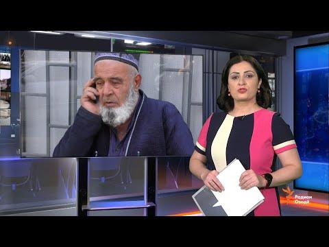 Ахбори Тоҷикистон ва ҷаҳон (06.12.2019)اخبار تاجیکستان .(HD)