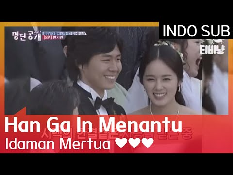 Han Ga In Menantu Idaman Mertua ❤❤❤  #TheList 🇮🇩 INDO SUB 🇮🇩
