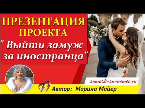 Сайт Марианны Тамбеллини