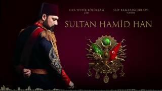 Sultan Abdülhamid'in Ruhâniyetinden İstimdat - R.Tevfik Bölükbaşı - Sait Ramazan Gülbay