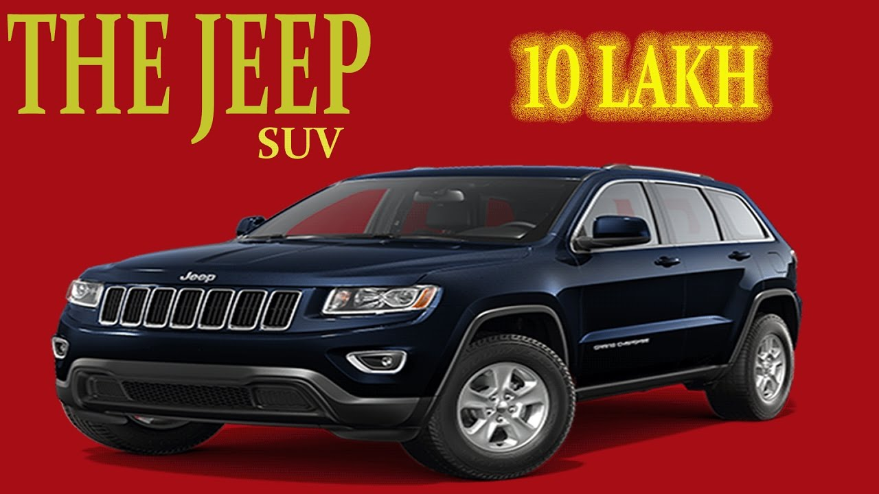 jeep compact suv for india 10 lakh new jeep in indian market upcoming jeep suv for india in. Black Bedroom Furniture Sets. Home Design Ideas