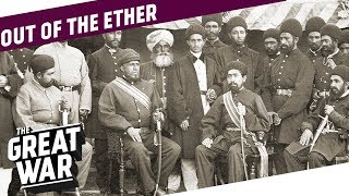 German Afghanistan Mission I OUT OF THE ETHER