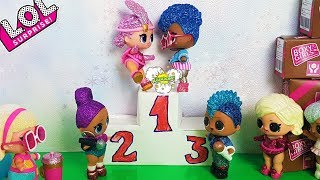 THIS IS MY PLACE! DOLL LOL SURPRISE CARTOONS! Lol sparkle beauty contest #lol #lol family