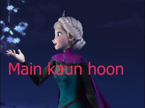 Main kaun hoon (secret superstar) (animation)( Frozen )( animated hindi song )