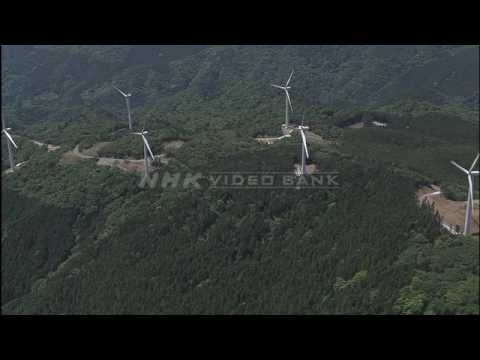 NHK VIDEO BANK - Alternative Energy Source:  wind power