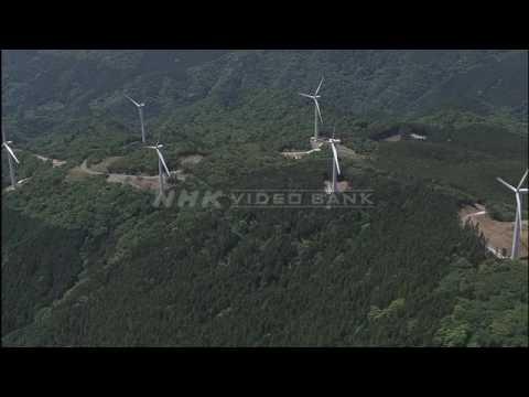 NHK VIDEO BANK - Alternative Energy Source:  wind power