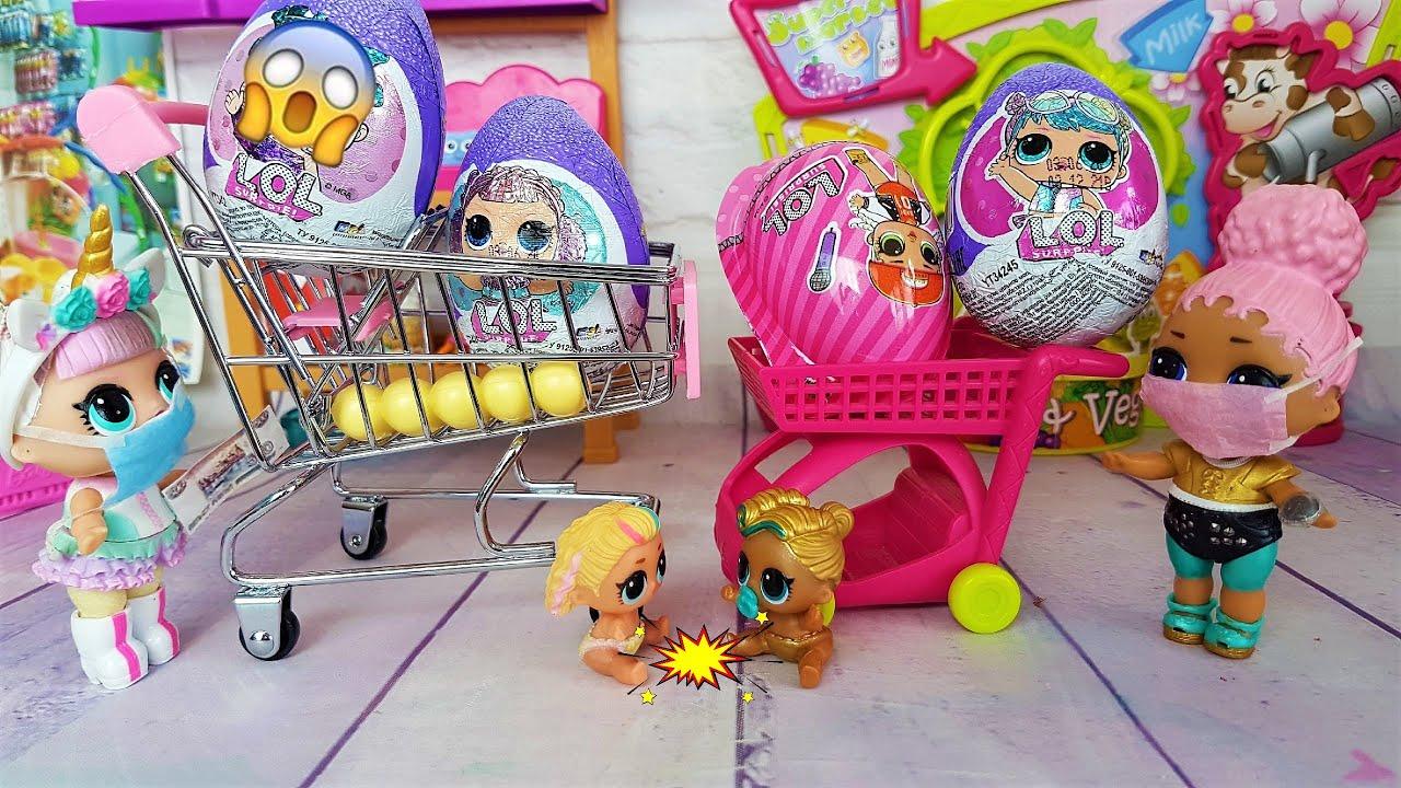 НЕ ПОДЕЛИЛИ КИНДЕРЫ КУКЛЫ ЛОЛ СЮРПРИЗ #Мультики с куклами #LOL Surprise