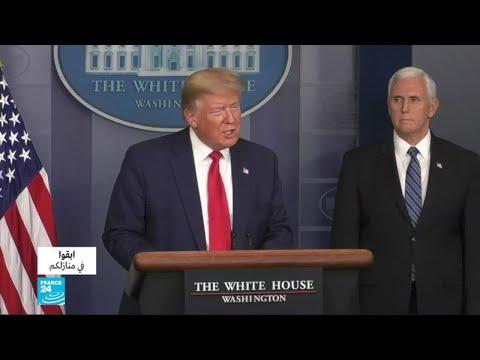 ترامب يقيل المفتش العام لأجهزة الاستخبارات الأمريكية  - نشر قبل 4 ساعة