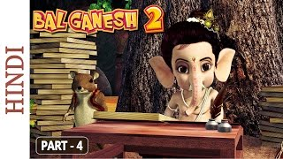 Bal Ganesh 2 - Part 4 Of 7 - Story of Lord Ganesh