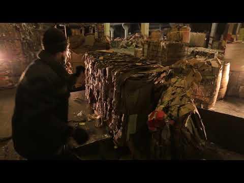 Сделано в Кузбассе HD: Переработка макулатуры