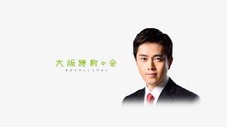 2021年6月14日(月) 吉村洋文大阪府知事 コロナワクチンセンター視察及び囲み会見