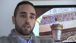 Learning Arabic in Morocco - Mohamed, PEASS student at EGE