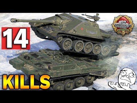 NAJŁATWIEJSZY czołg do zdobycia 14 FRAGÓW? - World of Tanks thumbnail