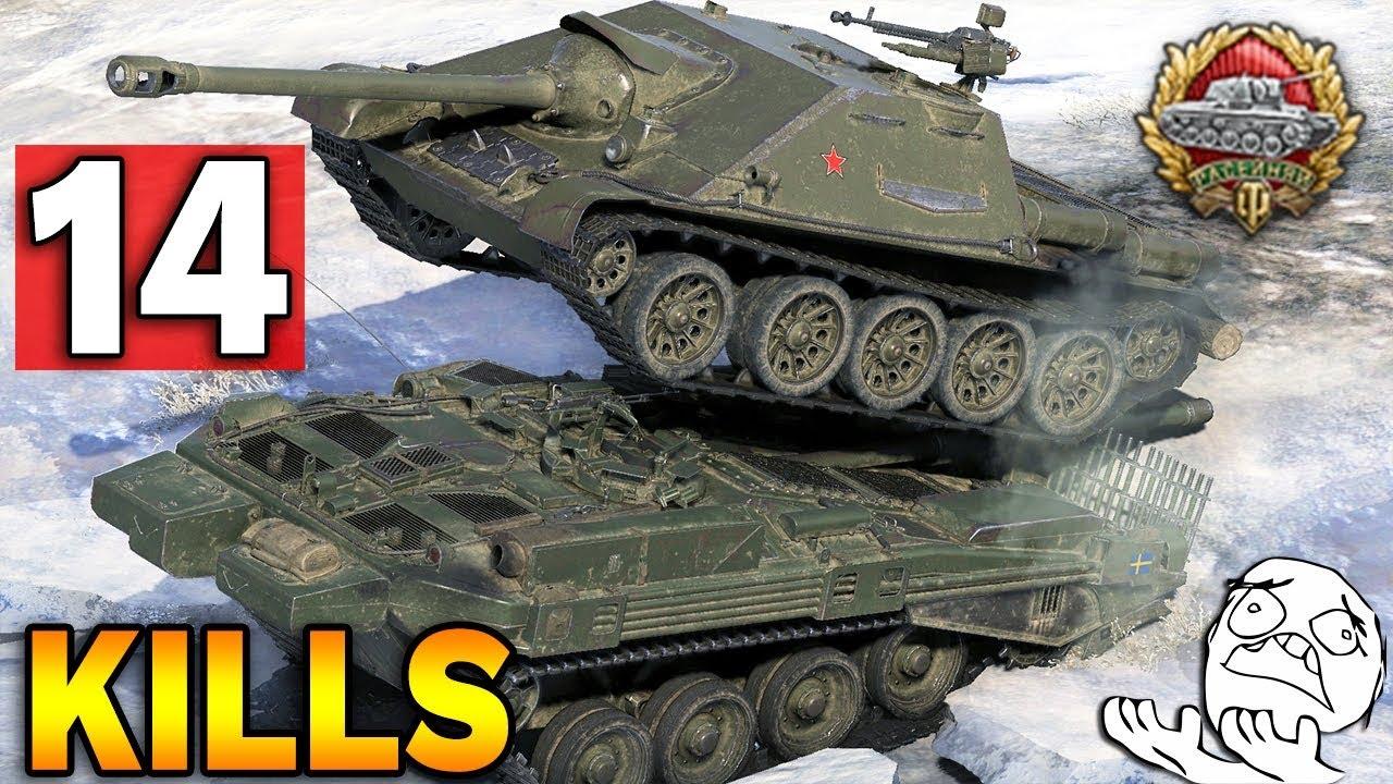 NAJŁATWIEJSZY czołg do zdobycia 14 FRAGÓW? – World of Tanks