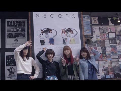 ねごと - DESTINY 初回盤特典DVD -Trailer-