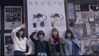 2015年6月3日発売 New Single「DESTINY」初回盤特典DVD トレーラー映像...